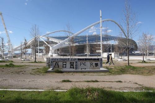 decaying stadium athens